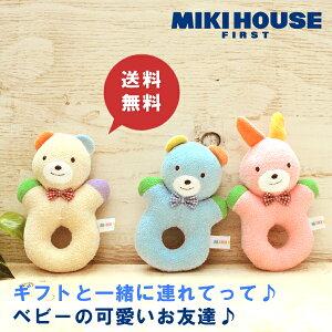 ミキハウス )】*★ おもちゃ おすすめ