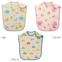 パシーマ スリーパー〔L〕赤ちゃん用着る布団 龍宮 エコテックス規格100認証 日本製