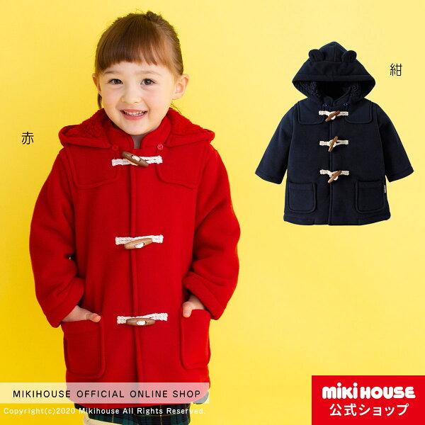 ミキハウスホットビスケッツmikihouseフリースボンディングダッフルコート(80cm・90cm)男の子女の子子供子供服キッズ