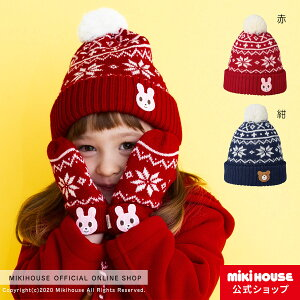 ミキハウス ホットビスケッツ mikihouse ノルディック柄フード(帽子)〈S-M(46cm-56cm)〉 ベビー キッズ 赤ちゃん 子供 こども 女の子 男の子