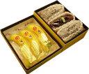 【山梨産 キングデラ3房 ペンギンバナナ3本】甘くて食べ易い種なしぶどう!大粒で爽やかな風味が大人気!