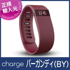 【FitbitCharge】【活動量計・睡眠計リストバンド】【MikimotoBeansStore】