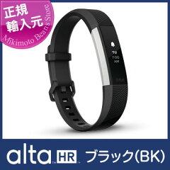 【FitbitAltaHR】ブラック【心拍計+フィットネスリストバンド】【MikimotoBeansStore】
