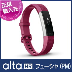 【FitbitAltaHR】フューシャ【心拍計+フィットネスリストバンド】【MikimotoBeansStore】