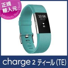 【FitbitCharge2】【心拍計+活動量計リストバンド】【MikimotoBeansStore】