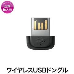 【FitbitZipアクセサリー】【MikimotoBeansStore】ワイヤレスUSBドングル