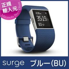 【FitbitSurge】【フィットネス用スーパーウォッチ】【MikimotoBeansStore】