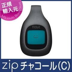【FitbitZip】【活動量計】【MikimotoBeansStore】ワイヤレス活動量計