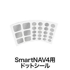 【入力デバイス】【MikimotoBeansStore】【SmartNav】ドットシールセット
