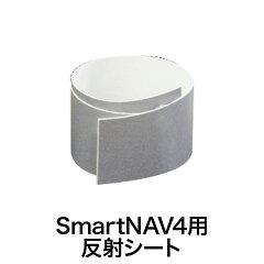 【入力デバイス】【MikimotoBeansStore】【SmartNav】反射シート