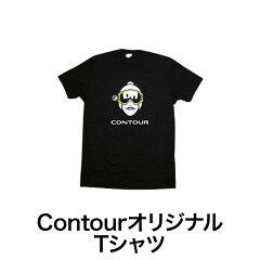 【Contour】【オリジナルグッズ】Contourイラスト入りオリジナルTシャツ!Contourオリジナルグッズ第2弾!