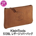 【KleinTools】【クラインツール】滑らかな手触りがクセになる、クライン印のツールポーチ5139Lレザーツールポーチ