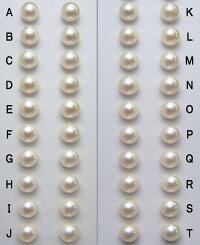Pt900/K18/K14WGアコヤ真珠ピアス(SVイヤリング、チャーム)【メール便送料無料】【7.5mm-8mm】【越物】ewk-5092(あこや本真珠アコヤ本真珠あこや真珠和珠本真珠パールピアス伊勢志摩パール直結18金プラチナ900ピアスイヤリングもOK)【楽ギフ_包装】