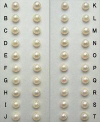 Pt900/K18/K14WGアコヤ真珠ピアス【5.5mm-6mm】【メール便送料無料】ewr-7023(あこや真珠和珠あこや本真珠アコヤ本真珠本真珠パールピアス直結18金ベビーパールプラチナ900ピアス真珠ピアス)
