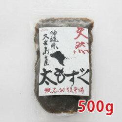 久米島産天然太もずく(塩蔵)【500g】