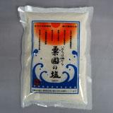 粟国の塩(250g)