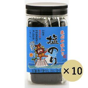 【業務用・送料込】粟国の塩のり(60枚入り×10)