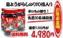 【お年玉企画】【業務用・送料込】島とうがらしのり1ケース(60枚入り×10)