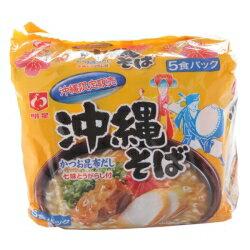 明星インスタント沖縄そば(5食)