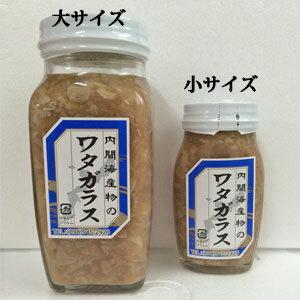 鰹の塩辛(ワタガラス)小