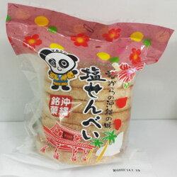 丸眞製菓「塩せんべい」(7枚入り)
