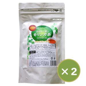 P5倍!金ちゃんちのモリンガ茶ティーパックタイプ(1.6g×30包)×2