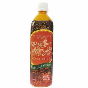 マンゴードリンク50%果汁入り