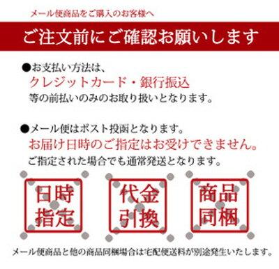 金ちゃん家のモリンガ茶ティーパックタイプ(1.6g×30包)
