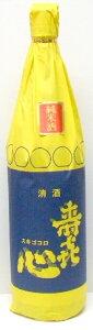 すき心 純米酒1.8L