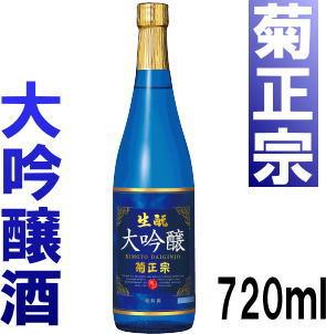 菊正宗 大吟醸 720ml