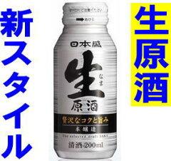 日本盛 生原酒 本醸造200mlボトル缶(30本入)ケース