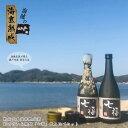 【送料無料】薩摩芋焼酎 鹿児島限定飲み比べ3本セット 900ml×3本【ギフト箱付き】