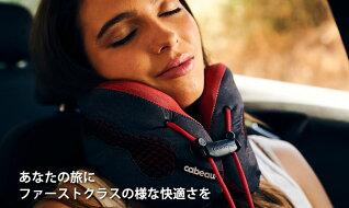 送料無料/【Cabeau】カブー/ネックピロー/枕/持ち運び/人気/快眠まくら/プレゼント/低反発/高密度/カラフル/ギフト/旅行/トラベル/冷却用通気孔/長時間/シンプル/おしゃれ/DWF