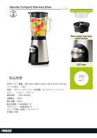 【BlenderCompact】ブレンダーコンパクト/0.8L/2段階切替/パルスモード付き/フローズンフルーツ氷も粉砕/ガラスボトル/ステンレス/