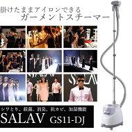 �ϥ��ˤ������ޤޡ�����̵�����ۡڥݥ����5�ܡ��ۥե��SALAV�ϥ��������ॢ�����GS28-BJGS11-DJ