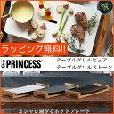 無料ラッピング/レビュー特典/送料無料/【Table Gri...