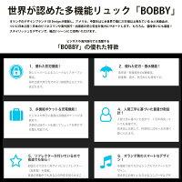 [あす楽]送料無料【Bobby/ボビー】[XDDesign]オランダ発多機能リュック/防犯/防刃/撥水/充電機能/重量分散設計/話題/オシャレ/人気/グレー/ダークブルー/オールブラック