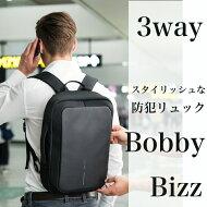 【あす楽】送料無料【BobbyBizz/ボビービズ】[XDDesign]3wayオランダ発防犯ビジネスバッグ多機能リュック/リュック/防犯/防刃/撥水/充電機能/重量分散設計/話題/オシャレ/人気