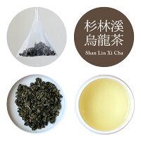 【台湾茶藝館狐月庵】杉林溪烏龍茶