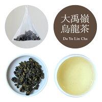 【台湾茶藝館狐月庵】大禹嶺烏龍茶