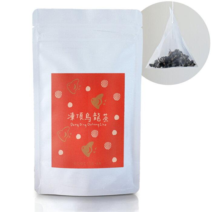 【台湾茶藝館 狐月庵】 凍頂烏龍茶 ティーバッグ15包入り 台湾茶 台湾四大銘茶 烏龍茶