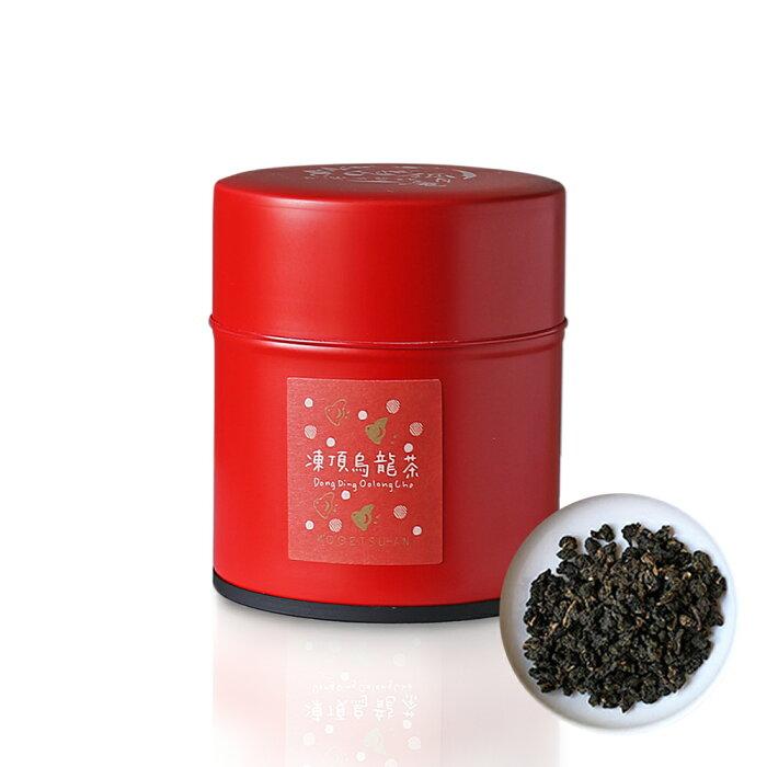 【台湾茶藝館 狐月庵】 凍頂烏龍茶 茶缶 20g入り 台湾茶 台湾四大銘茶 烏龍茶