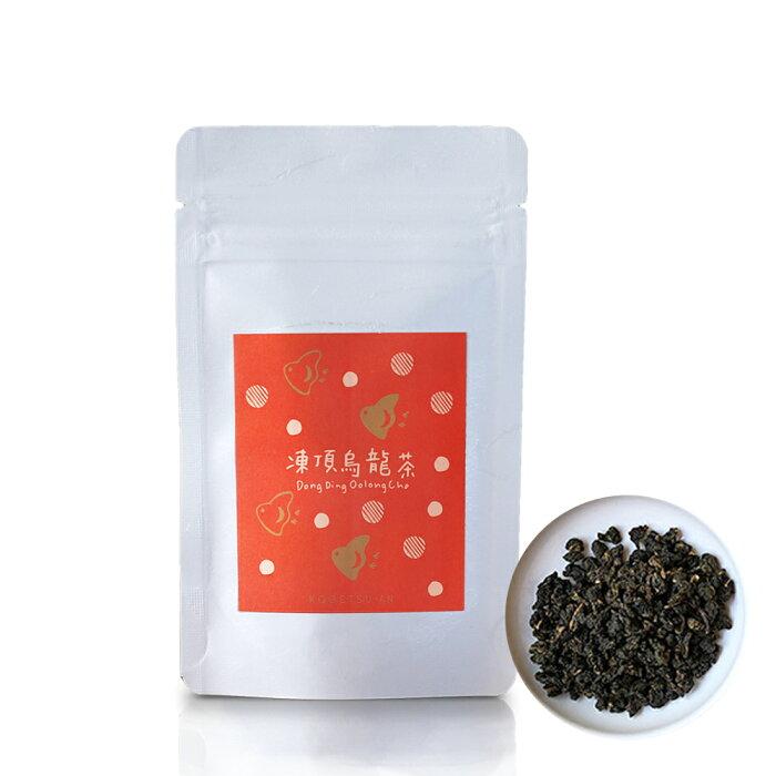 【台湾茶藝館 狐月庵】 凍頂烏龍茶 茶葉 20g入り 台湾茶 台湾四大銘茶 烏龍茶