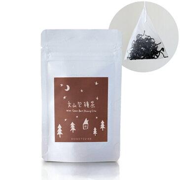 【台湾茶藝館 狐月庵】 文山包種 茶 ティーバッグ3包入り 台湾茶 台湾四大銘茶 烏龍茶