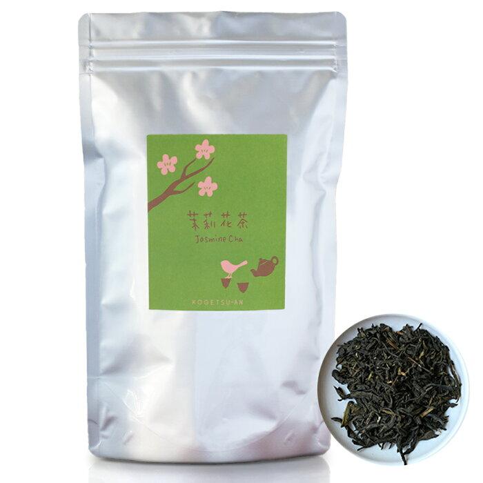 【台湾茶藝館 狐月庵】 茉莉花 茶 ジャスミンティー ジャスミン 茶葉 200g入り 台湾茶 花茶