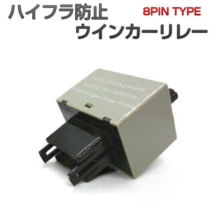 ライト・ランプ, ウインカー・サイドマーカー  KGC10 KGC15 QNC10 8 LED 8