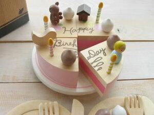 木のおもちゃ ままごとバースデーケーキセットアウトレット/木のケーキ トッピング付【楽ギフ_包…