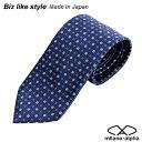 ネクタイ シルク 日本製 撥水加工 人気 ブランド おしゃれ 選べる 好印象 かっこいい ビジネス タイ ギフト プレゼント ランキング 送料無料 jp126