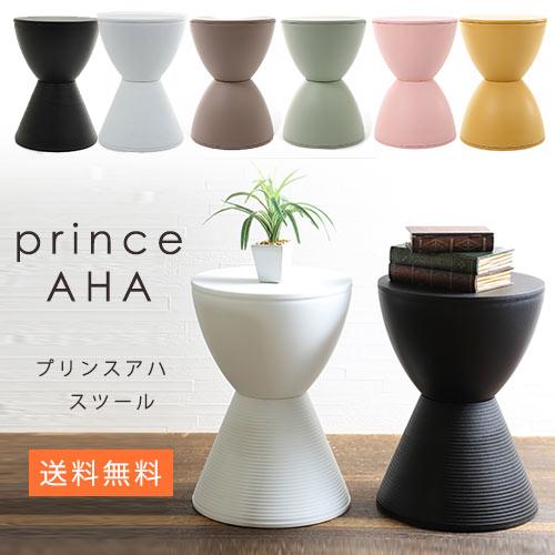 イス・チェア, スツール  Prince AHA Philippe Starck ,