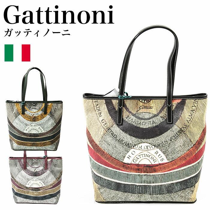 レディースバッグ, ショルダーバッグ・メッセンジャーバッグ  Gattinoni GPLB002-100,GPLB002-146,GPLB 002-195
